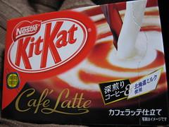 KitKat カフェラッテ