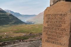 Iceland: Viking Rune