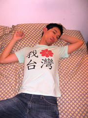 I Love Taiwan T-Shirt By Hepnova