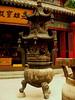 incense pagota