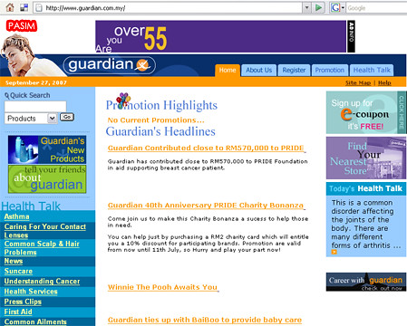 Guardian's website screenshot