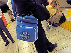 PAN AM bag!!