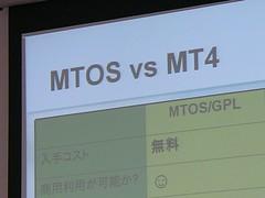 MTOS vs MT4