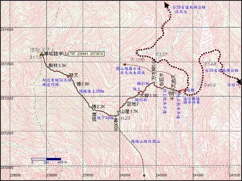 南橫三星:地圖