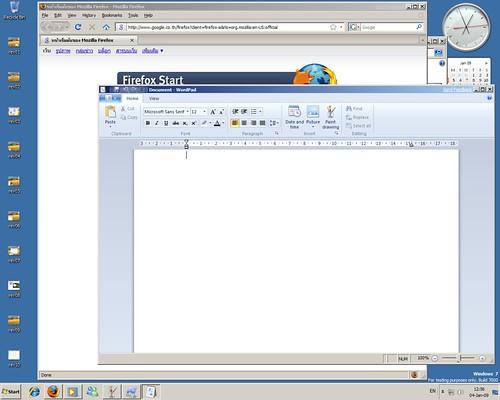 Windows Classic Theme