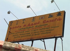 Signboard on top