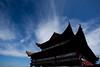 Photo:IMG_3278 天台山景区 天台寺 By
