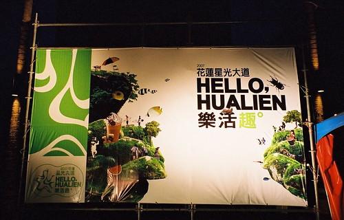 Hello, HuaLien!