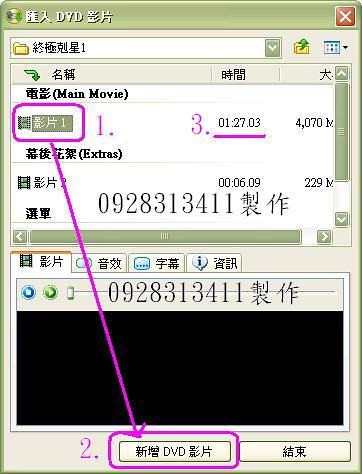 NERO 7合併多部DVD影片 @ 哈囉!AV8D 部落格 :: 痞客邦