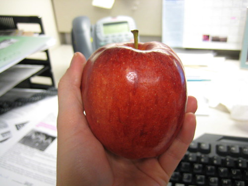 huge apple that looks like a pomegranate