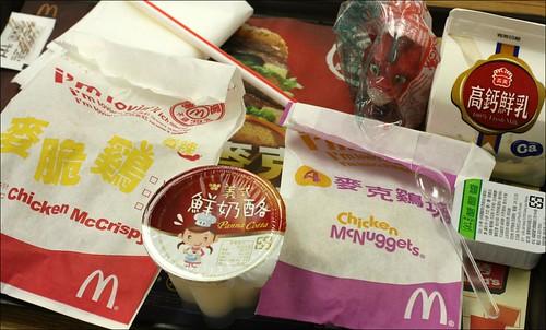 fried chicken, chicken mcnuggets, panna cotta, milk, dronkey