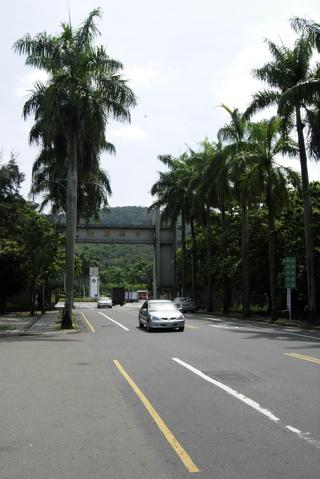 Jhongsing Village Gate