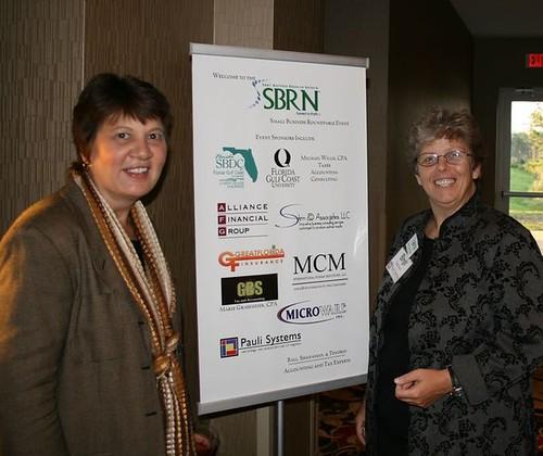 SBRN: Sponsor Banner