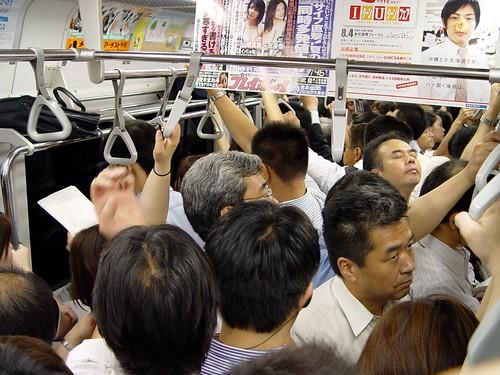 Azken trena Yokohamatik Kawasakira