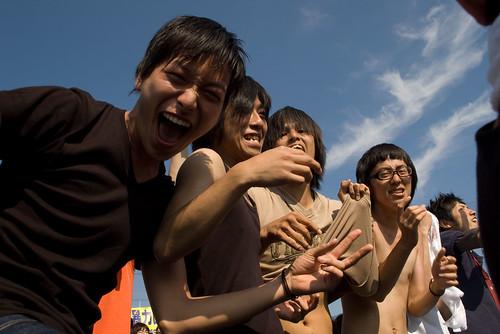 Estudiantes de Waseda en un Sokeisen