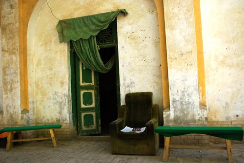 mosque green scene