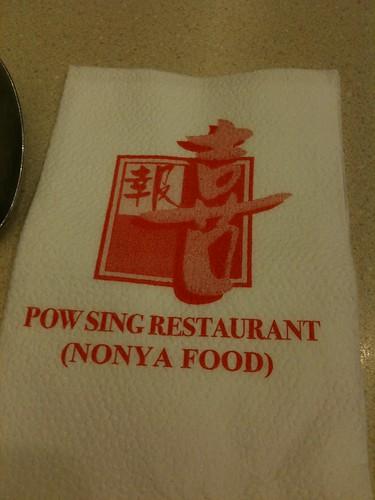 IPow sing