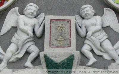 玫瑰聖母主教座堂-0002