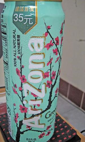Arizona green tea / 人蔘蜂蜜綠茶