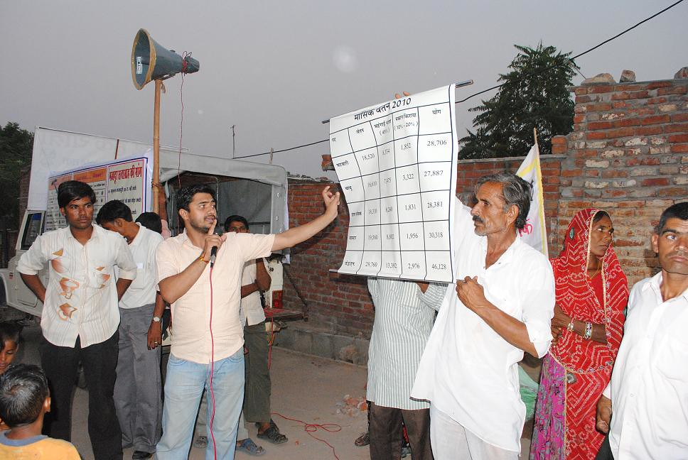 Pics from the satyagraha - 7 Oct 2010 - 3