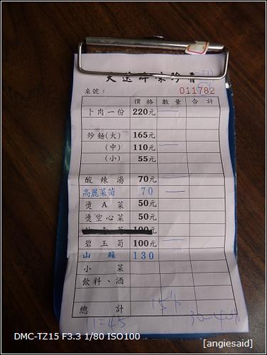 b-20090101_115921.jpg