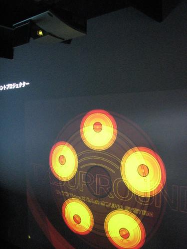 projetor-1.JPG