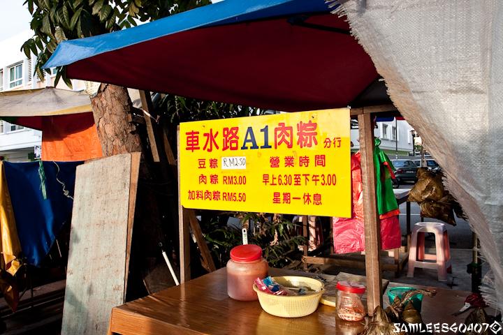 2010.03.19 Perak Road Bak Zhang @ Penang-1