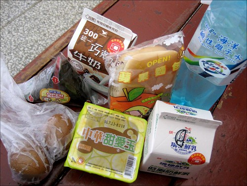food from 7-11