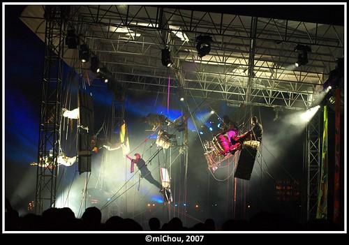 Vertical concert