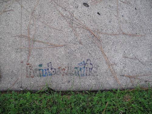 street graffiti: Rainbowbrite