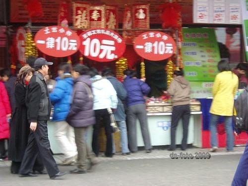Beijing - 10 Yuan :: 1 EUR sale