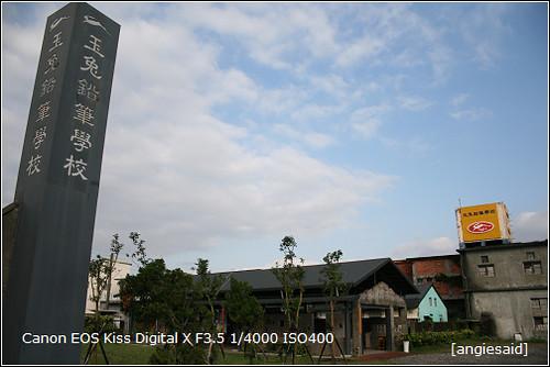 b-20090101_084359.jpg