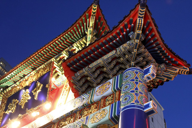 chinatown @ blue hour
