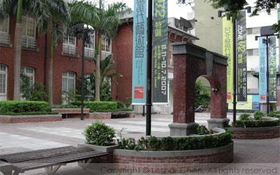 台北當代藝術館-0003