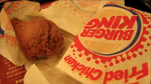 burger king fried chicken drumstick