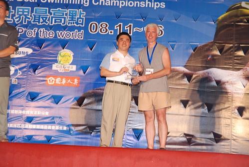 2007聽障游泳錦標賽-閉幕典禮-拉脫�亞