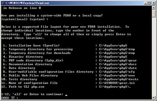Windows_Pear_01 (by appleboy46)