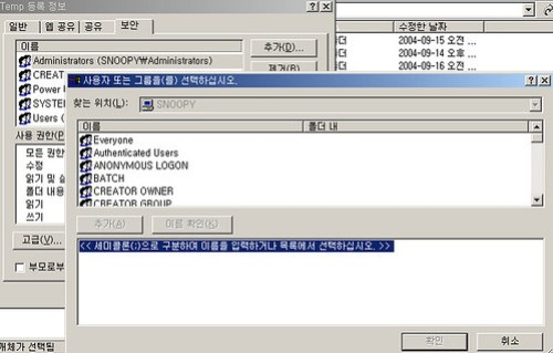 Windows Platform에서의 Subversion 설치 가이드 017