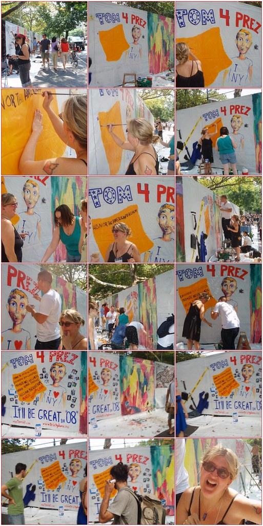 Art around the Park 2007
