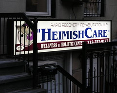 Heimish Care
