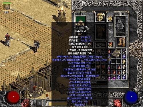 暗黑破壞神2改良版 - pc單機遊戲討論