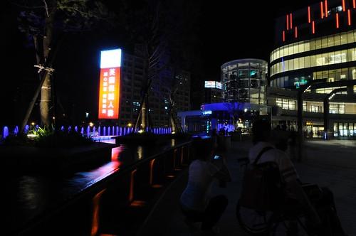 統一阪急廣場
