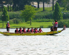 DSCN1455 Ready to start rowing