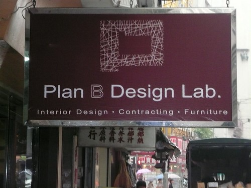 Plan B Design Lab Hong Kong