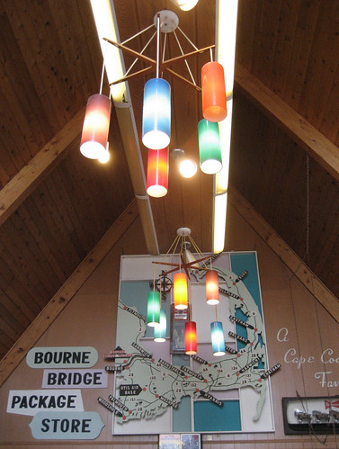 bourne packey lamps