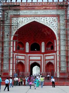 Taj Mahal Gate