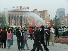 TianFuNational