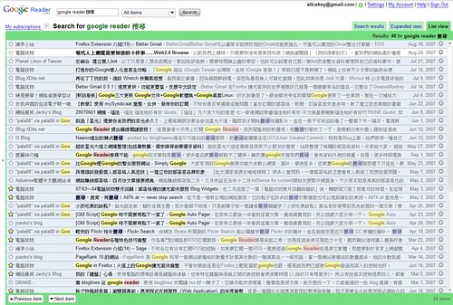 Google Reader Search_03