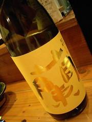 蘭(らん)黒麹 (鹿児島霧島市 黄金酒造)