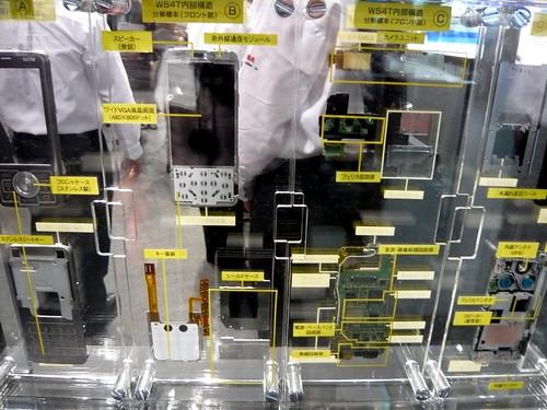 Celular desmontado da Hitachi